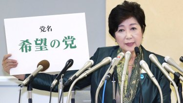 Tokyo Governor Yuriko Koike has launched a new 'Party of Hope.