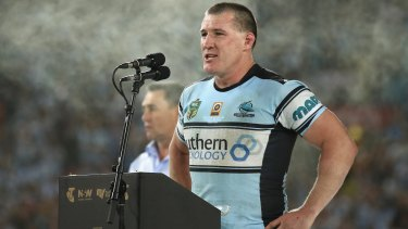 """If everyone plays to their potential we win most games"": Paul Gallen."