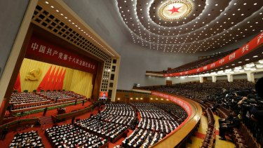 The Chinese Communist Party national congress is held once every five years.