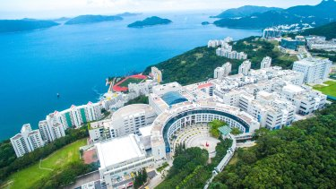 The Hong Kong University of Science and Technology campus.