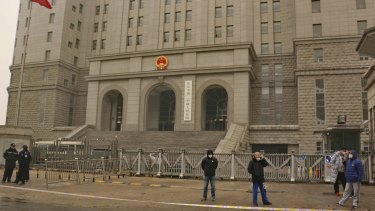 No.2 Intermediate Court in Beijing is cordoned off by police.