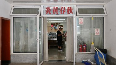 <i>Yanhuang Chunqiu</i>'s circulation department on July 26, 2016.