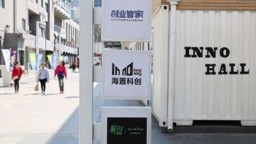 Innoway in Beijing's Zhongguancun, a pedestrian street lined up with tech incubators and shared workspaces.