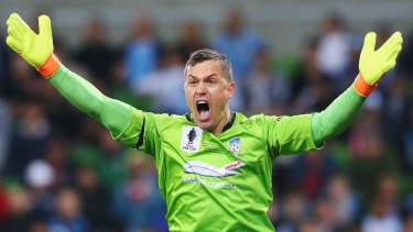 Danny Vukovic says the Sky Blues are confident they can finish the season undefeated.