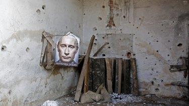 A poster of Russian President Vladimir Putin with the words Republika Srpska (Serb Republic).