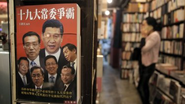 A book on senior Chinese leaders including Xi Jinping and Premier Li Keqiang is displayed at a book shop in Hong Kong.