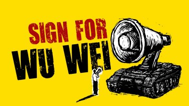 Protest art in support of Wu Wei rendered by Adelaide-based dissident artist Badiucao.