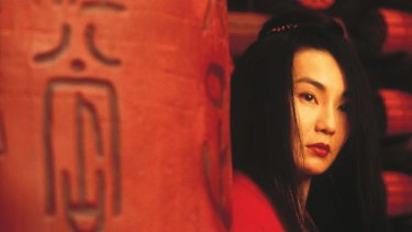 A still from Zhang Yimou's film <i>Hero.</i>