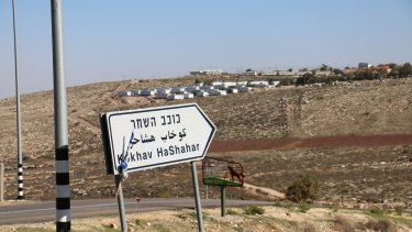 The entrance to the settlement of Kokhav HaShahar, in the central area of the occupied West Bank. An illegal outpost near here was raided by security forces investigating the Duma arson attack.