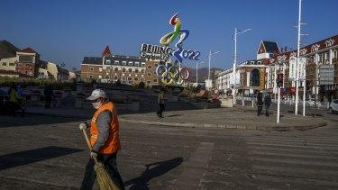 Zhangjiakou, in China's Hebei province, a city key to Beijing's bid to host the 2022 Winter Olympics.