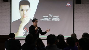 A mentor  gives a lecture to potential startups at tech incubator Innohub in Beijing.