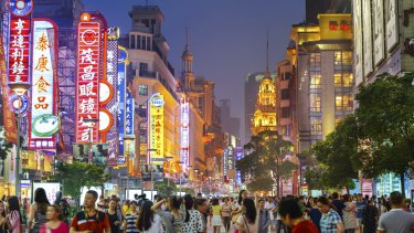 China is one of Australia's major trading partners.