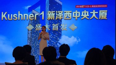 In a presentation Saturday in Beijing, representatives from the Kushner family business urged Chinese citizens to consider investing hundreds of thousands of dollars in a New Jersey real estate project.
