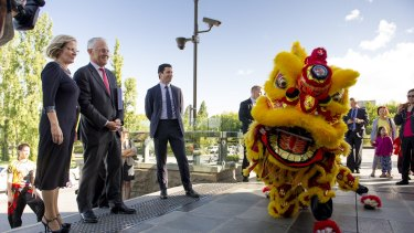 Prime Minister Malcolm Turnbull and Lucy Turnbull at the opening of National Library's Celestial Empire: Life in China exhibition in February.