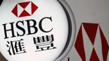 HSBC said demand for loans from Chinese investors is holding up.