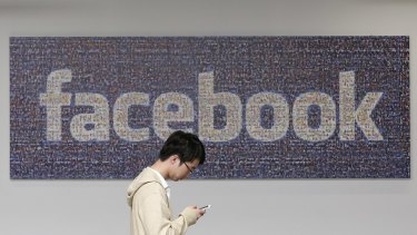 Facebook will, for the first time, back a political or social cause in Australia with its 'frame feature'.