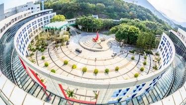 The campus.