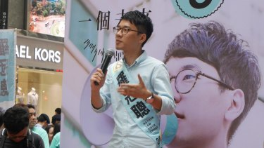 Nathan Law, who is running for election as part of the Demosisto party.