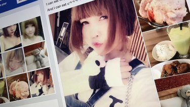 The Facebook page of Doan Thi Huong, a Vietnamese suspect in the death of Kim Jong-nam.