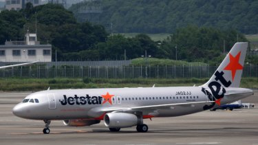 Jetstar Japan launched in July 2012, but Jetstar Hong Kong has yet to receive regulatory approvals to fly.