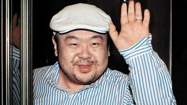 Kim Jong-nam, eldest son of then North Korean leader Kim Jong Il, waves after his first-ever interview with South Korean media in Macau in 2010.