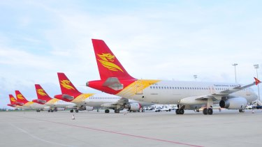 Beijing Capital Airlines will fly four times a week between Sydney and Qingdao.