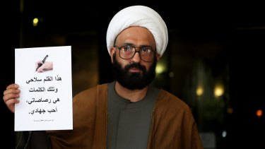 Man Haron Monis: recoil from the modified shotgun would have had a substantial kick.