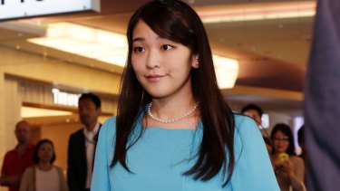 Japan's Princess Mako, the granddaughter of Emperor Akihito.