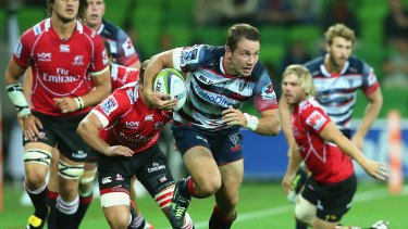 On the attack: Rebels co-captain Scott Fuglistaller wants his side to turn possession into tries.