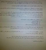 A notice written in Persian, handed to some refugees on Manus on Thursday, detailing the closure.