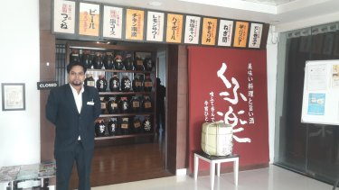 """Hotels in Neemrana's """"Little Japan"""" serve Japanese food and stock Japanese books, DVDs and magazines."""