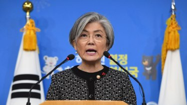 """South Korean Foreign Minister Kang Kyung-wha at a briefing of a special taskforce for investigating the 2015 the """"comfort women"""" agreement."""