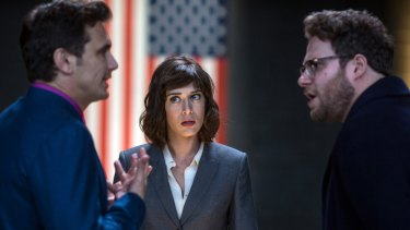 Pulled: The Interview will no longer be screened in cinemas.