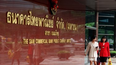 The Siam Commercial Bank in Thailand is partly owned by the Crown Property Bureau.
