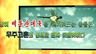 Videos released by North Korea state-run media showed a simulation of a B-1B bomber being hit by a missile. It was released on the same day as Ri Yong-ho's remarks.