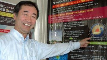 """Takaaki Kajita's research found it was likely that neutrinos had three """"flavours""""."""