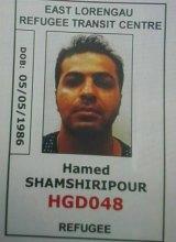 Hamed Shamshiripour died on Manus Island.