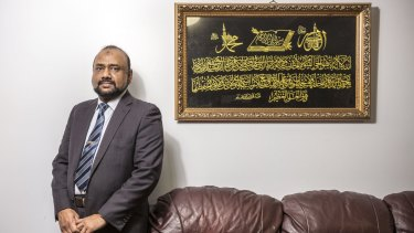 The former principal of the Islamic College of Brisbane, Dr Mubarak Noor.