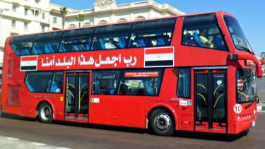 """Congratulations, you're pregnant"": A male Egyptian bus driver was left flabbergasted. (File picture.)"