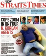 The front page of the <i>New Straits Times</i> showing an image purportedly of Kim Jong-nam moments after the attack.