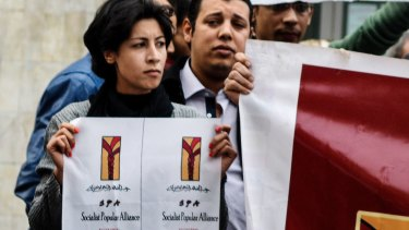 Shaima al-Sabbagh at the protest on January 24 at which she died.