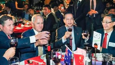 Craig Laundy, Malcolm Turnbull, Ambassador Ma Zhaoxu and Yang Dongdong at a Chinese New Year event.