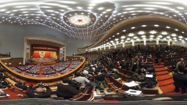 Controlling narrative about China is the government's business: the opening ceremony of the Chinese People's Political Consultative Conference at The Great Hall of People this week.