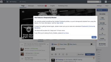 IDF's blocked Facebook page.
