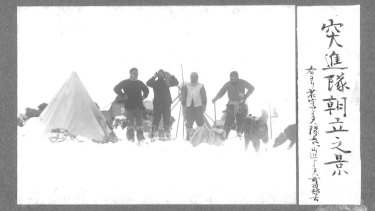 The Shirase expedition in Antarctica after a six-month stay in Sydney.