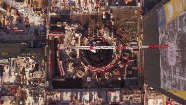 France's nuclear fusion reactor.