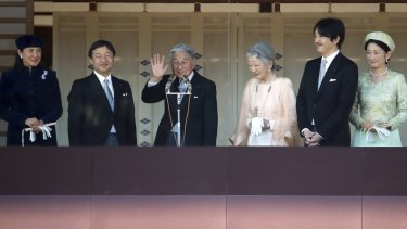 Succession issues: should Akihito step down, the spotlight will fall on his daughter-in-law Crown Princess Masako, far left, who has struggled with depression for the last 15 years.
