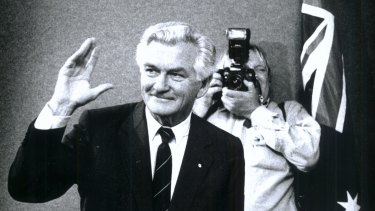 After his defeat in December 1991 Bob Hawke wanted one more party at The Lodge, the prime minister's official residence in Canberra.