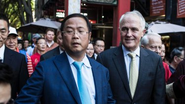 Xiangmo Huang and Prime Minister Malcolm Turnbull.