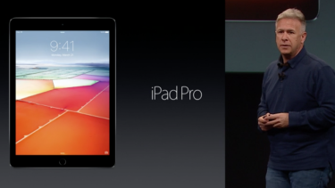 Apple's Phil Schiller talking up the 9.7-inch iPad Pro at the launch event on Tuesday.